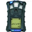 梅思安天鷹4XR 藍牙版便攜式多種氣體檢測儀