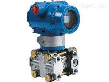 YS3051DP型高精度电容式微差压变送器