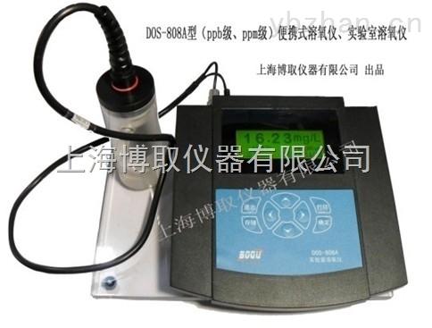 便携式/实验室微量溶氧仪DOS-808A