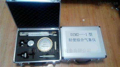 北京DZM3型气象观测仪