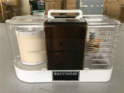 北京DYJ1-1日记型气压记录仪