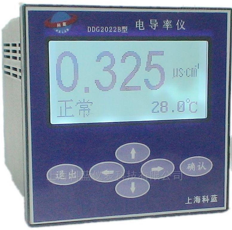 DDG-2022B-電導率儀