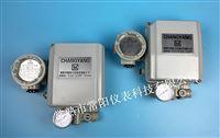 EP5322電氣閥門定位器