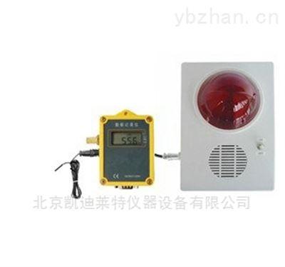 温湿度记录报警仪ZDR-20B