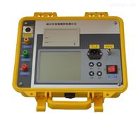 ZYHF8201ZYHF8201氧化鋅避雷器帶電測試儀