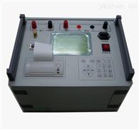 HDBZK-IHDBZK-I变压器短路阻抗测试仪