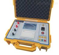 HDZZ-10AHDZZ-10A直流电阻测试仪