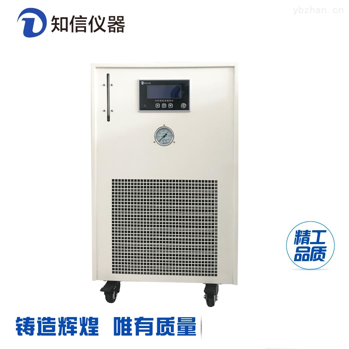 ZX-LSJ-2000-特价水冷冷水机