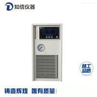 小型制冷机冷冻机  上海知信冷水机