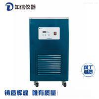 小型制冷机冷冻机
