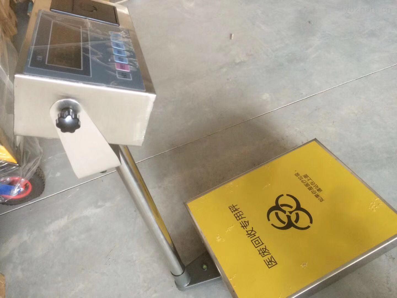 天津500公斤臺秤可用于醫療垃圾稱重回收管理