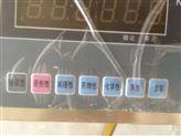 上海电子秤带数据上传标签打印二维码扫描