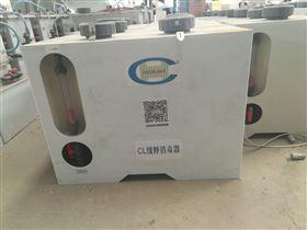 HCHS农村缓释消毒器/贵州山区饮水消毒设备