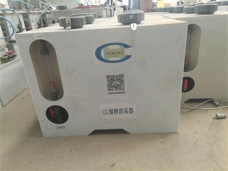 水厂消毒设备/缓释消毒器