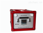 LB-3010光学烟气分析仪