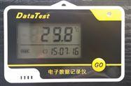 经济型电子温度记录仪