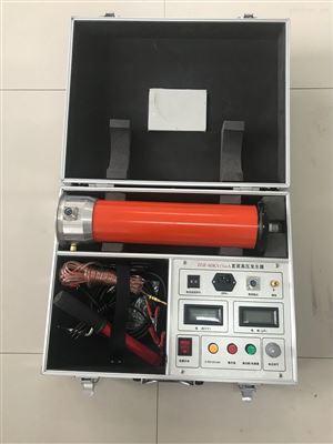 扬州旭明直流高压发生器120kv