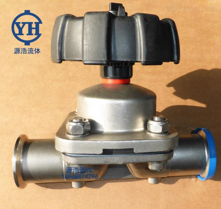 YHGMF-001-衛生級快裝卡箍隔膜閥