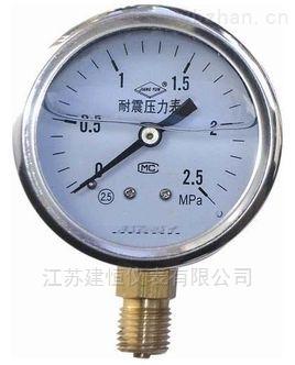 不銹鋼電接點耐震壓力表