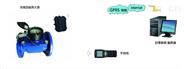 GSM/GPRS大表实时监控系统