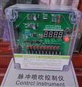 脈沖噴吹控制儀  型號:HT52-DMK-4CSA-72