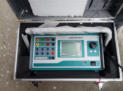 XM三相继电保护测试仪