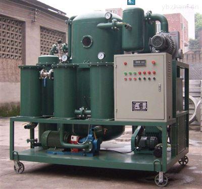 过滤液压油 润滑油 变压器油真空滤油机