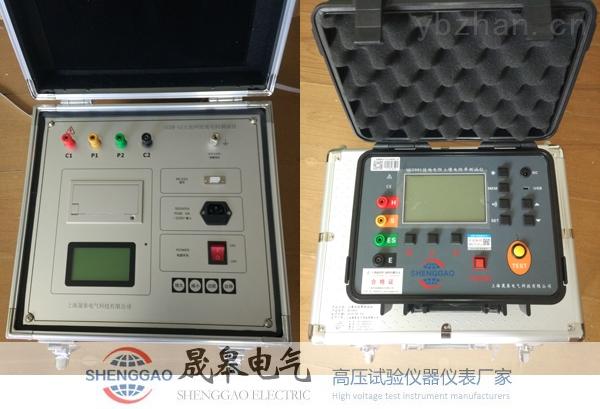 SGDW-5A大地网测试仪使用说明