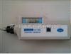 SDJ-AA型智能振动测量仪