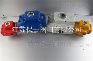 HQ系列精小型电动执行器原理