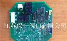IQ、IQM、IQT进口ROTORK主板6G,英国rotork电动执行机构
