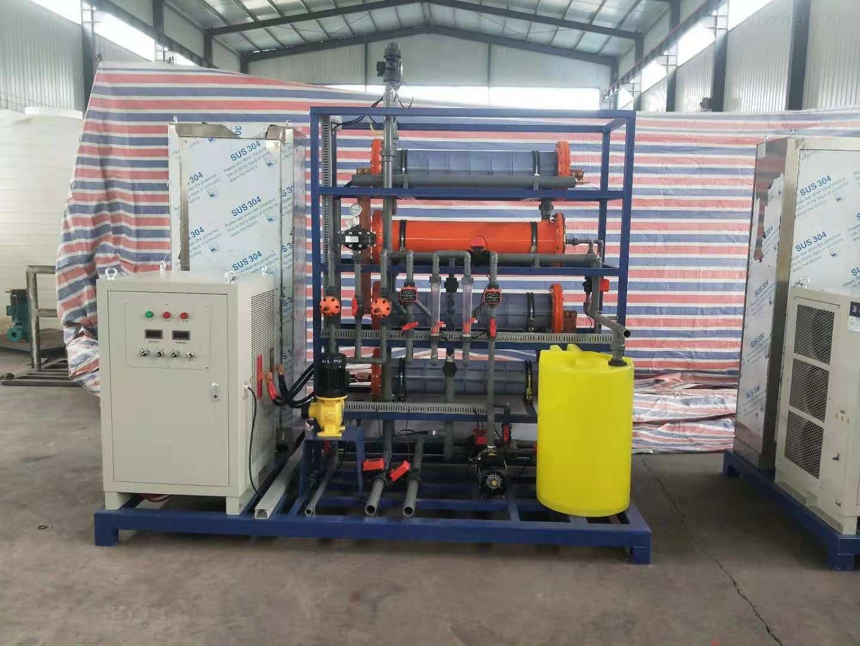 5000g次氯酸钠发生器设备生产厂家