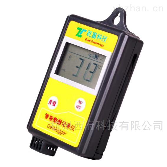 DL10-TH-经济型便携式温湿度记录仪GSP验证专用
