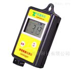 DL01-TH經濟型便攜式溫濕度記錄儀GSP驗證專用