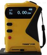 TIME3100 (原TR100)时代表面粗糙度仪