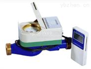 BUS总线分体IC卡水表 ND15~25