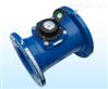 WPH50-200水平螺翼可拆式水表