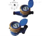 LXS15-50全液封直读式水表
