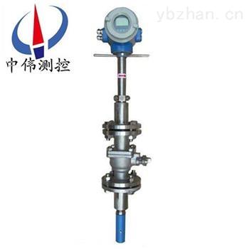 ZW-LDEC-球阀插入式电磁流量计
