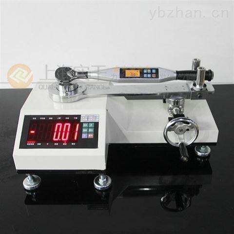 5-400N.M可调扭力扳手扭力计规格型号