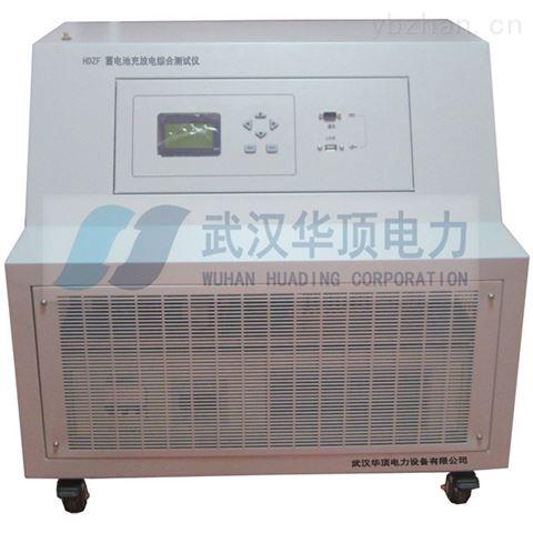 浙江省智能充电放电综合测试仪价格