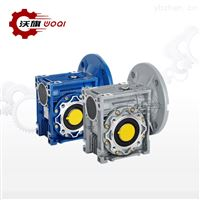 RV50-10-80B5蜗轮蜗杆减速机NMRV50