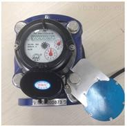 电子远传DN200水平螺翼干式可拆卸发讯水表