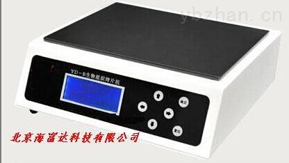 生物组织烤片机 型号:YG10-YD-B