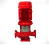 3CF认证消防泵