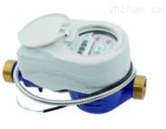 液封式光电直读阀控远传水表