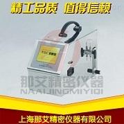 NAI-TOC101-便携式总有机碳分析仪厂家价格,toc仪器