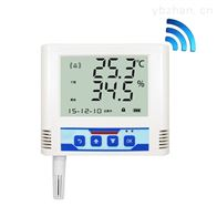 无线温湿度记录仪wifi工业冷库传感器变送器