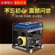 管道焊接250A柴油发电电焊机