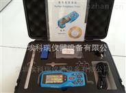 深圳高精度鋼管粗糙度檢測儀 光潔度儀TR200